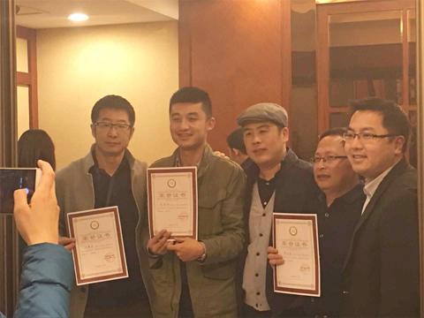纽卡冷暖邵工荣获中国智能家居联盟优秀学员奖