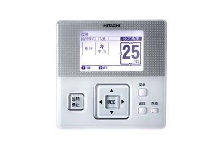 日立中央空调多功能语音控制器